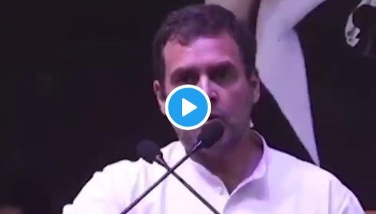 "WATCH: ""MASOOD AZHAR JI"", SAYS RAHUL GANDHI IN POLL RALLY"