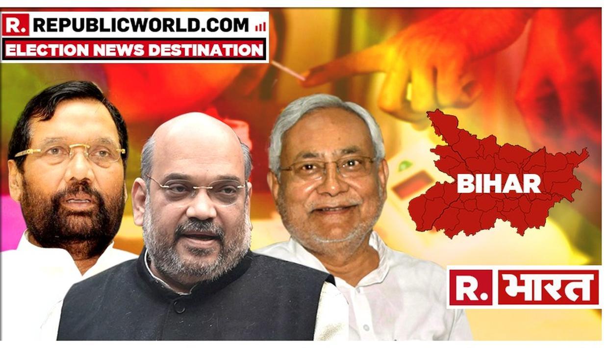 Lok Sabha 2019: बिहार में NDA उम्मीदवारों की लिस्ट आई सामने! जानें किसका कटा पत्ता, किसे मिली टिकट