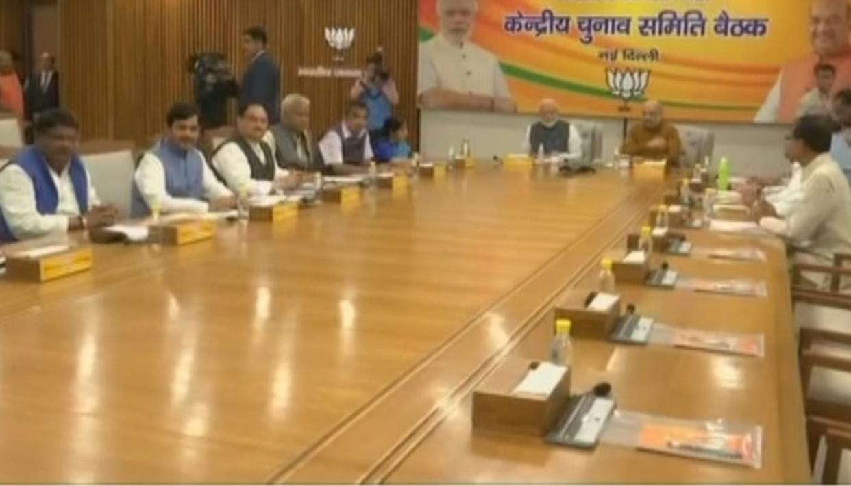 BJP HOLDS LATE-NIGHT MEETING, TO RELEASE FIRST CANDIDATES LIST FOR LOK SABHA POLLS