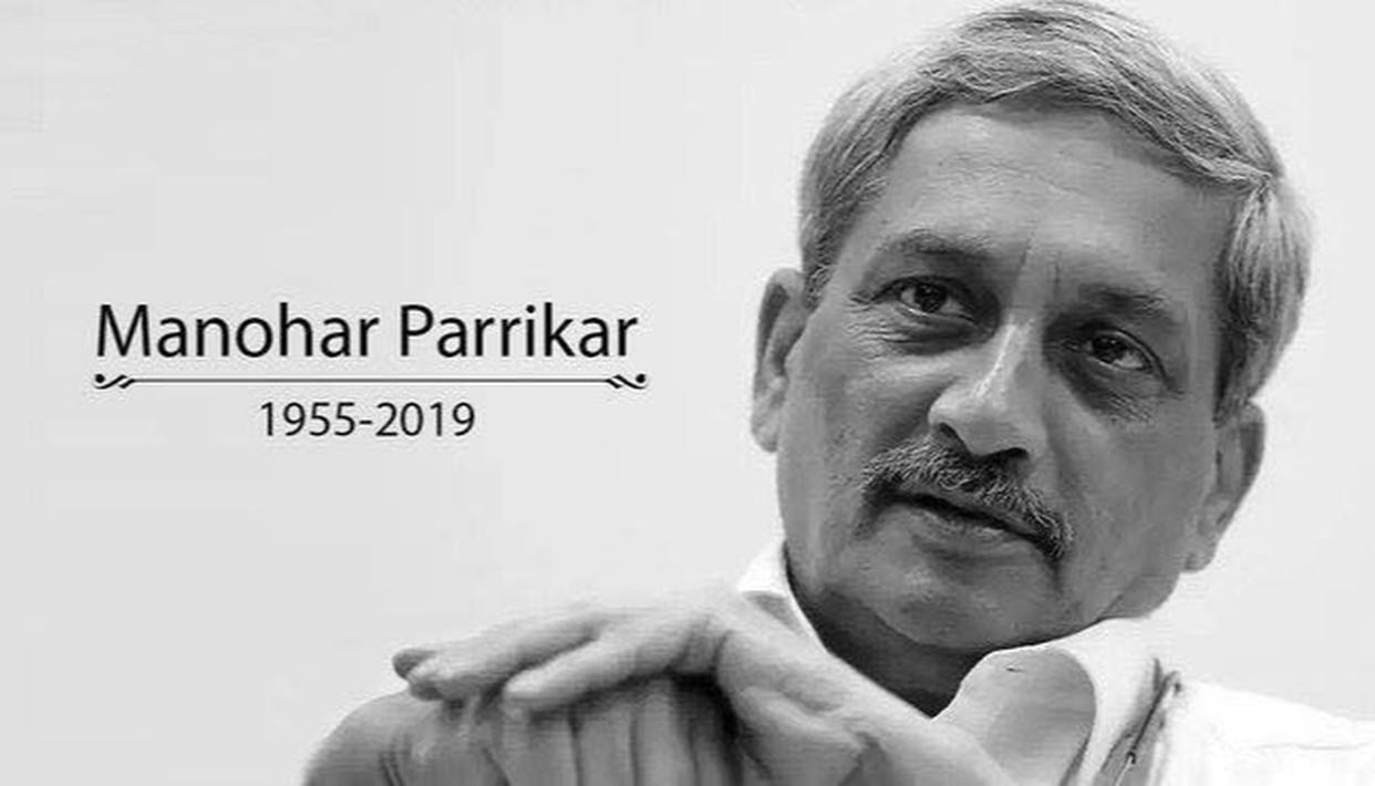 DOWN TO EARTH, RESPECTED BY SUPPORTERS AND RIVALS, BJP'S FORTUNE-CHANGER IN GOA: READ ABOUT MANOHAR PARRIKAR'S POLITICAL LIFE HERE