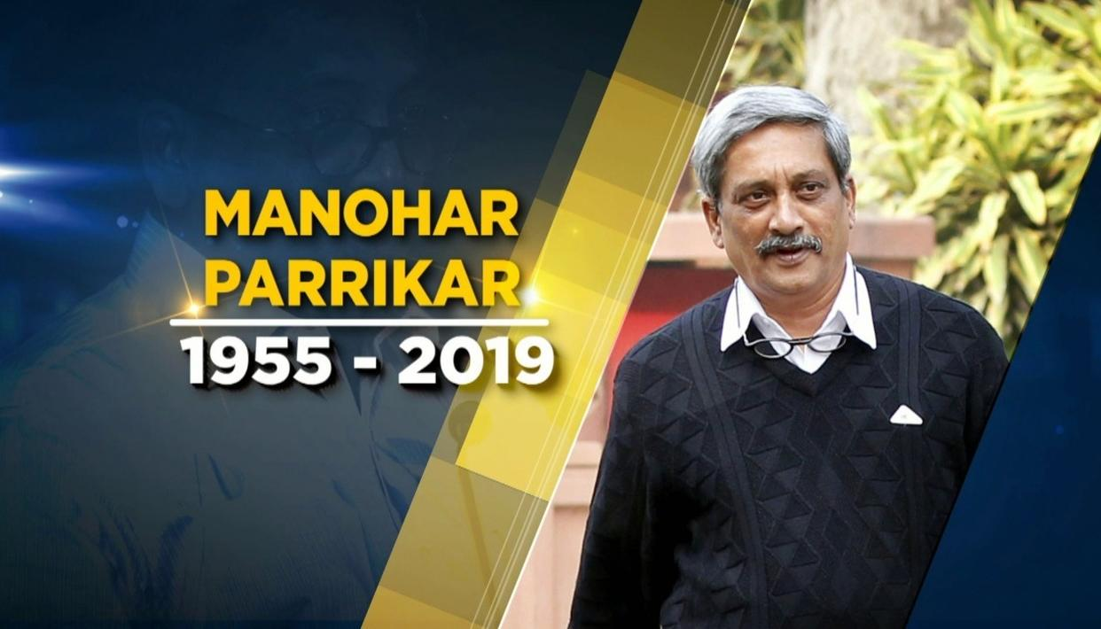 MANOHAR PARRIKAR CREMATED WITH STATE HONOURS; THOUSANDS BID ADIEU