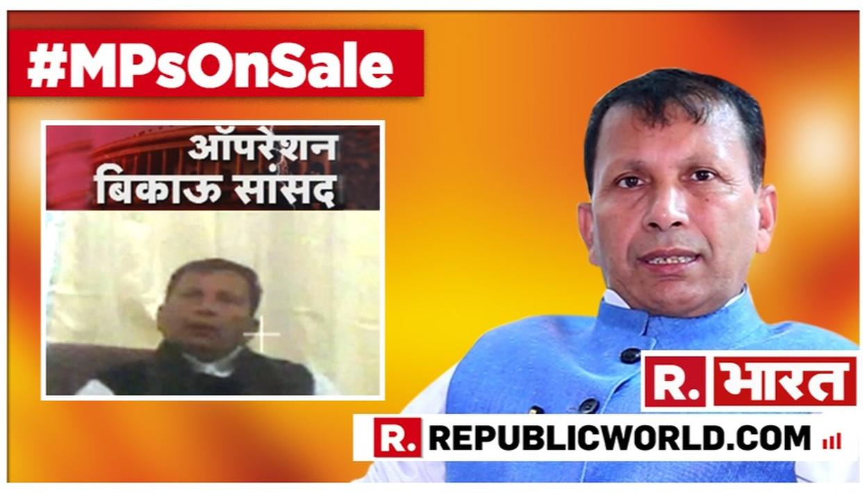 CLINCHER   FROM 'HUNDI, HAWALA' TO RS 10 CRORE CHATTER TO PRICE TAGS FOR QUESTIONS IN PARLIAMENT, STUNG SITTING RLSP MP RAM KUMAR SHARMA REVEALS ALL THE ROT