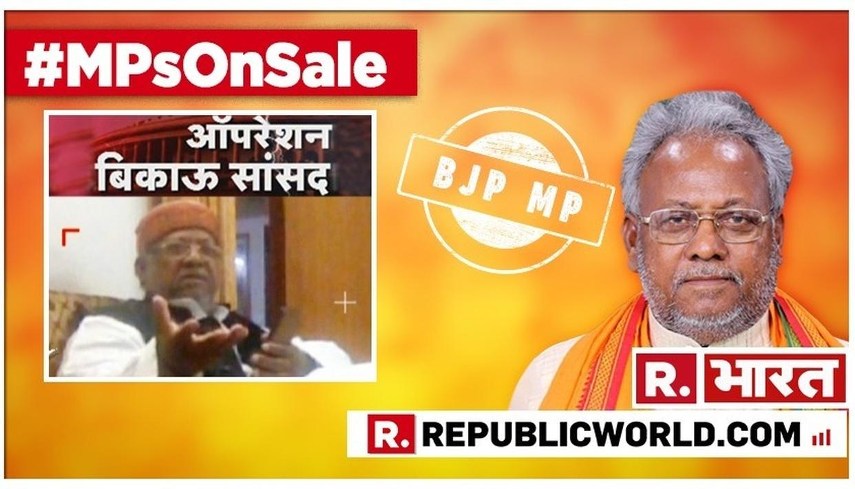 CLINCHER: FROM VOTE BUYING MENTIONS TO SEEKING DAILY 'EXPENSES', STUNG BJP MP HARINARAYAN RAJBHAR SPILLS THE BEANS ON FUNDS AND FAVOURS