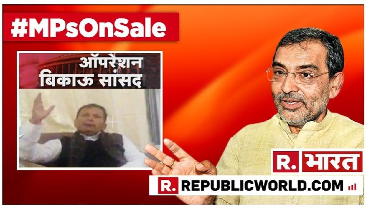 "WATCH: ""I CALLED THE MP TO MEET ME"" SAYS RLSP CHIEF UPENDRA KUSHWAHA AFTER REPUBLIC BHARAT'S EXPLOSIVE STING ON HIS MP RAM KUMAR SHARMA"