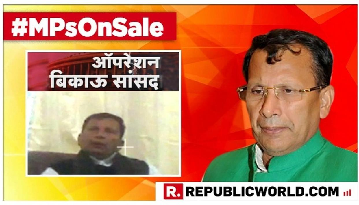EXPOSED: HERE ARE THE EXPLOSIVE SHOCKERS FROM REPUBLIC BHARAT'S STING ON RLSP MP RAM KUMAR SHARMA