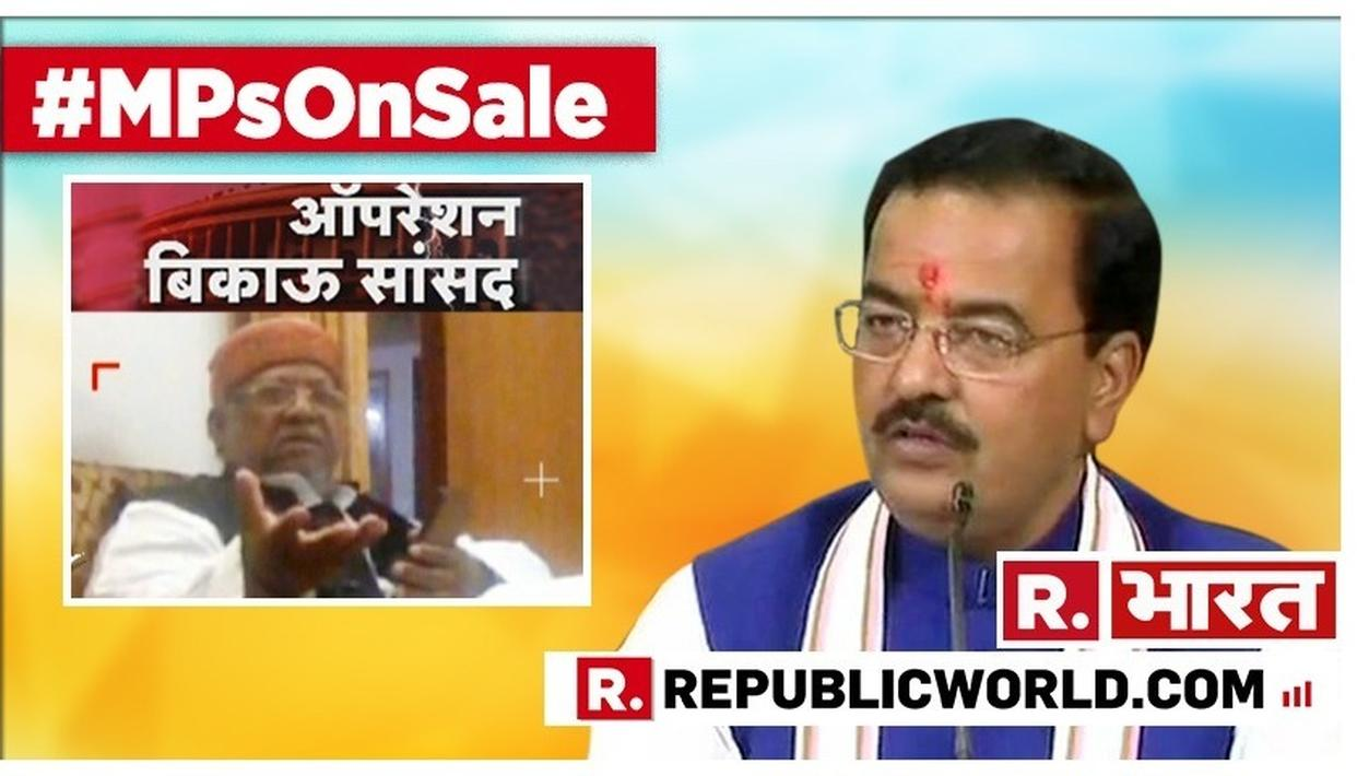 WATCH | UP DY CM KESHAV PRASAD MAURYA REACTS TO REPUBLIC BHARAT'S STING ON BJP MP HARINARAYAN RAJBHAR, SAYS 'WE WANT CORRUPTION FREE INDIA'