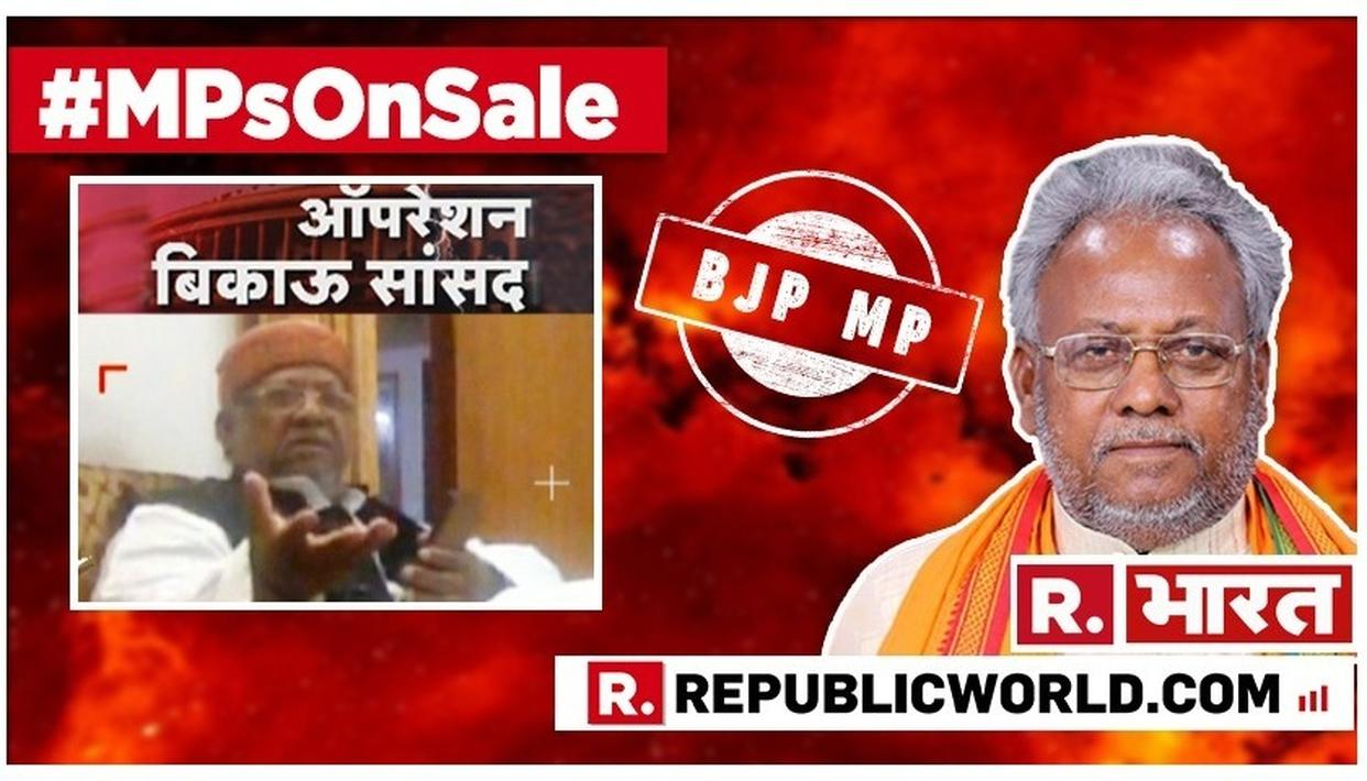 STING: HERE ARE THE 5 EXPLOSIVE TAKEAWAYS FROM REPUBLIC BHARAT'S STING ON BJP MP HARINARAYAN RAJBHAR