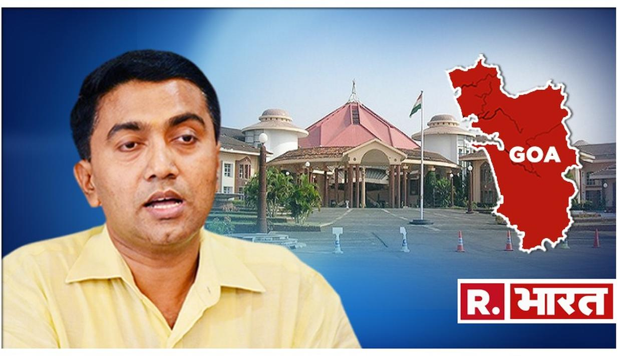 गोवा की भाजपा नीत सरकार का बुधवार को होगा शक्ति परीक्षण