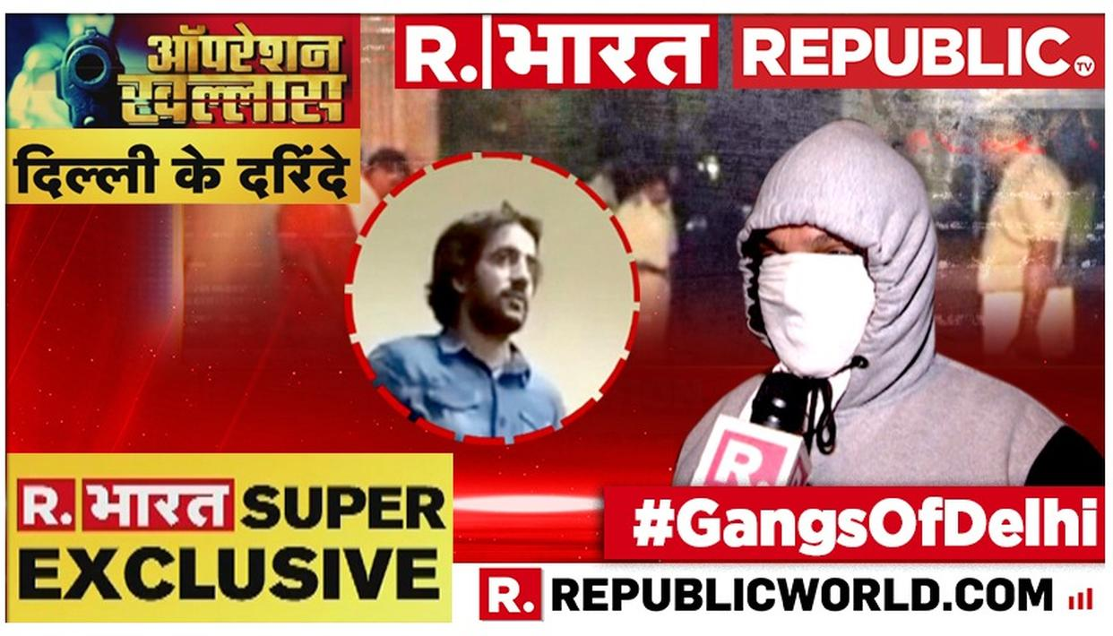 BIGGEST EXPOSE ON GANGS OF DELHI: SHARPSHOOTERS, HIT ORDERS, EXTORTION CALLS & THREATS FROM INSIDE JAILS REVEAL MAFIA'S FREE RUN IN THE NATIONAL CAPITAL