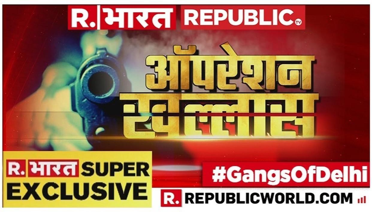 दिल्ली के दरिंदे: दिल्ली को कौन चला रहा है, नेता या डॉन? R. भारत का सनसनीखेज खुलासा। ऑपरेशन खल्लास