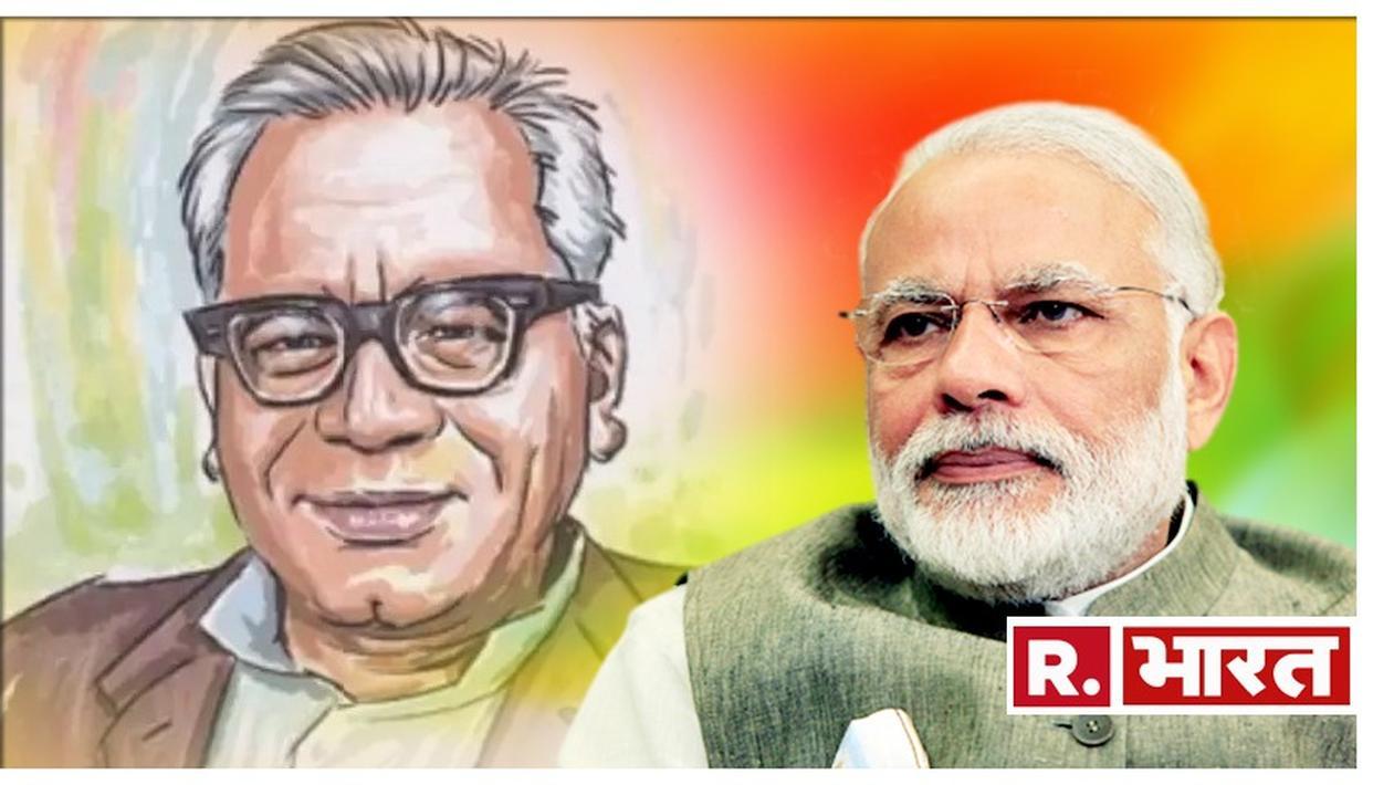 """पीएम मोदी ने ब्लॉग में कांग्रेस पर साधा निशाना, 'डॉ. लोहिया संसद के भीतर या बाहर बोलते थे, कांग्रेस में इसका भय साफ नजर आता था"""""""