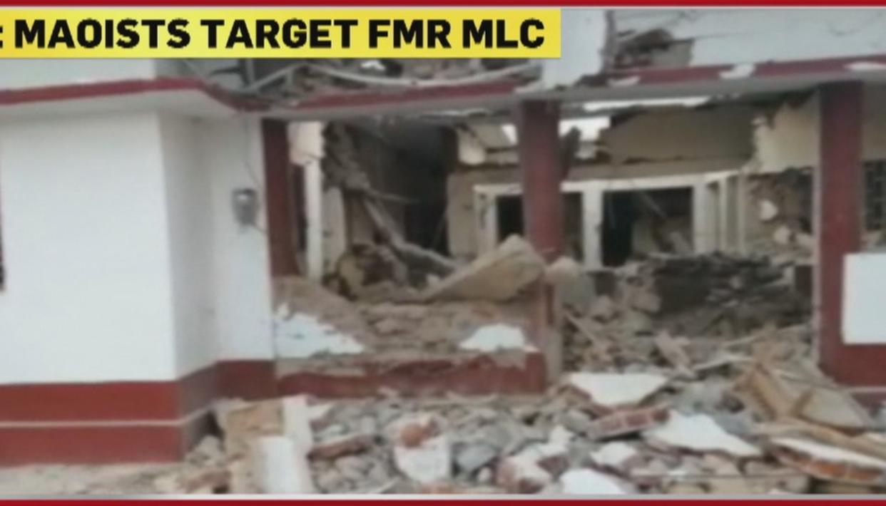 OVER 50 NAXALS BLOW UP FORMER MLC'S HOUSE IN GAYA, BIHAR