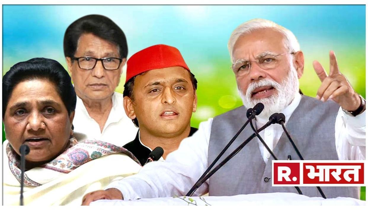 PM मोदी का अखिलेश-माया पर तीखा हमला, कहा- 'बुआ-बबुआ तक पहुंचने में गजब तेजी दिखाई गई'
