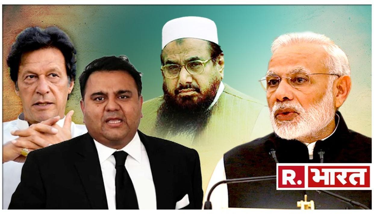 R.भारत IMPACT: पीएम मोदी के इंटरव्यू पर इमरान खान के मंत्री ने दिया जवाब, कहा - 'पाकिस्तान सभी मुद्दों पर बातचीत करने को तैयार'
