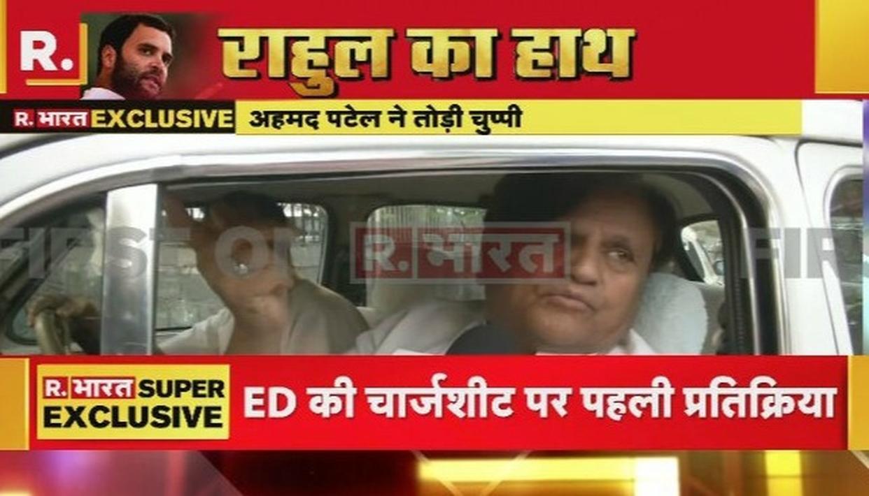 पीएम पर कांग्रेस नेता अहमद पटेल का शर्मनाक बयान, कहा- गटर लेवल की राजनीति करते हैं मोदी