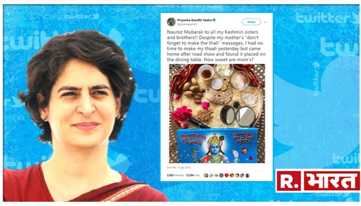 प्रियंका गांधी ने नवरेह की जगह नवरोज की दे दी शुभकामनाएं, यूजर बोले- ये पिछले महीने था