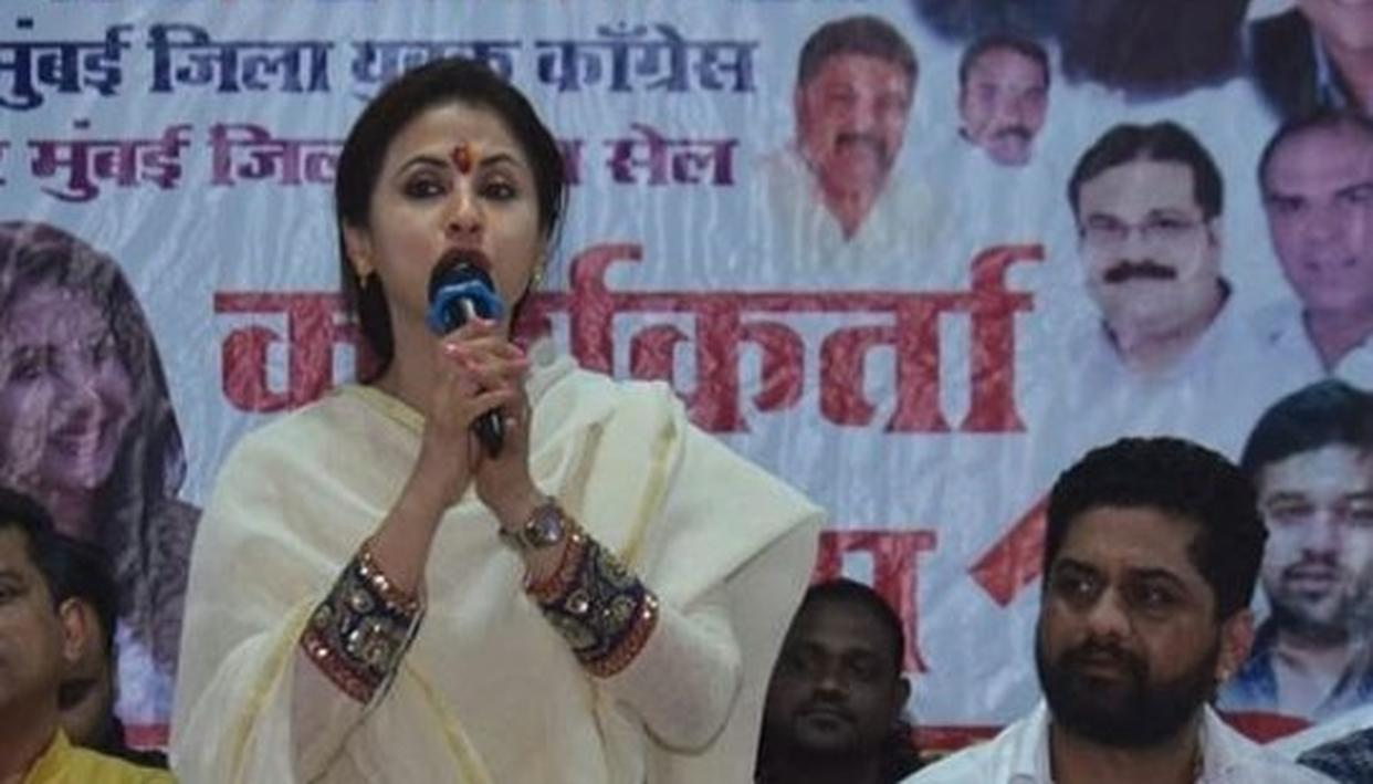 'I HAVE BEEN MISQUOTED': CONGRESS LEADER URMILA MATONDKAR ISSUES FIRST STATEMENT AFTER COMPLAINT OVER COMMENTS ON HINDUISM