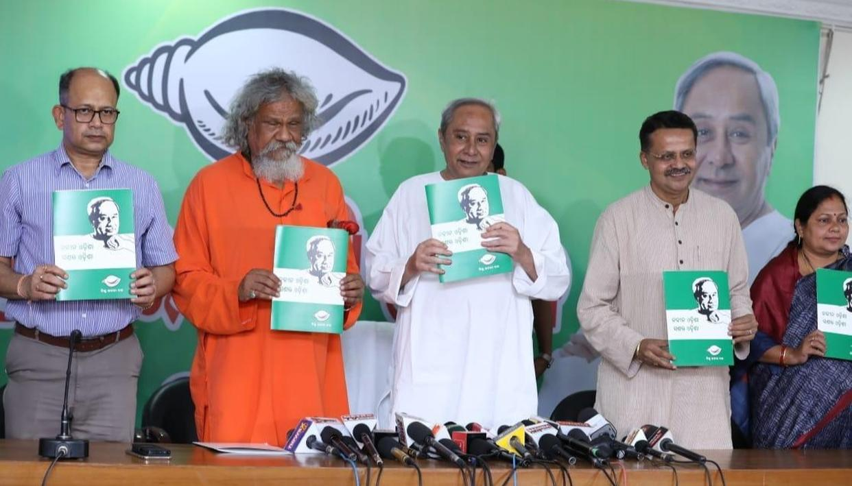 BJD LAUNCHES MANIFESTO WITH FOCUS ON FARMERS, YOUTH AND WOMEN