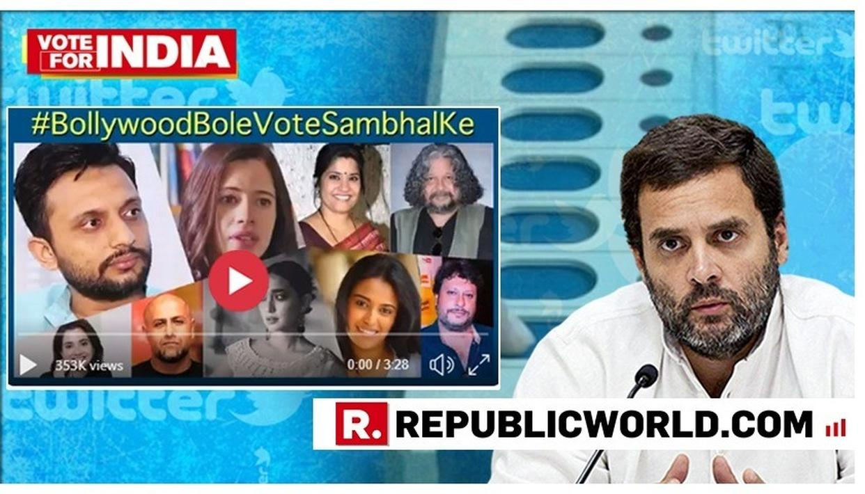 AHEAD OF ELECTIONS, CONGRESS RELEASES A VIDEO WITH KALKI KOECHLIN, VISHAL DADLANI, SWARA BHASKER & OTHER BOLLYWOOD CELEBRITIES WITH ONE MESSAGE TO THE PEOPLE OF INDIA. HERE'S WHAT IT IS
