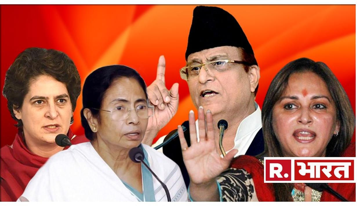 आजम की बदजुबानी पर महिला नेताओं के मौन पर बोलीं जयाप्रदा, कहा-'मुस्लिम वोट बैंक को साधने के लिए साधी चुप्पी'