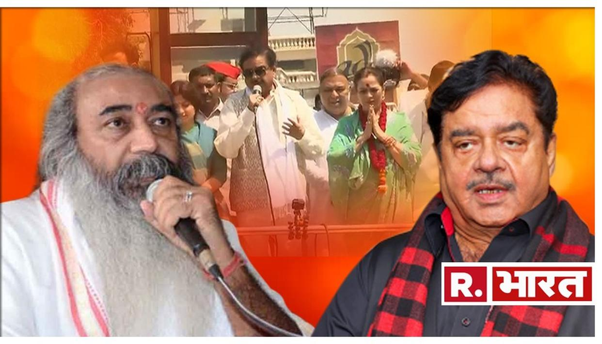 जब पत्नी पूनम सिन्हा के प्रचार के लिए शत्रुघ्न सिन्हा ने अपनी पार्टी को दिखाया 'ठेंगा', तो कांग्रेस प्रत्याशी ने कहा- 'पार्टी धर्म निभाएं'