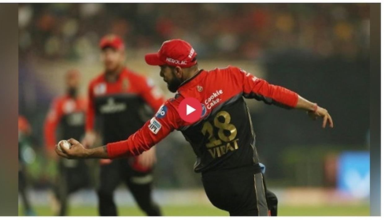 WATCH: VIRAT KOHLI'S 'JUGGLING' CATCH