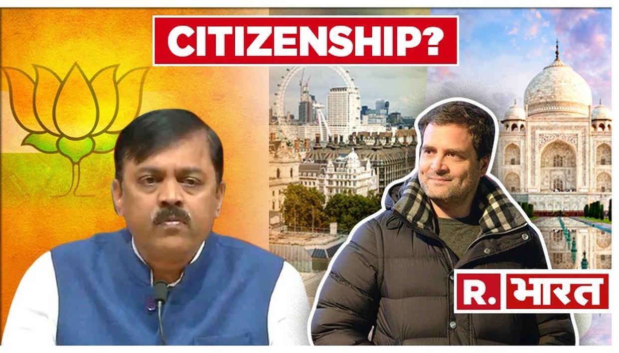 अमेठी में राहुल गांधी के नामांकन पर सवाल, BJP ने कहा- अपनी नागरिकता, योग्यता पर सफाई दें कांग्रेस अध्यक्ष