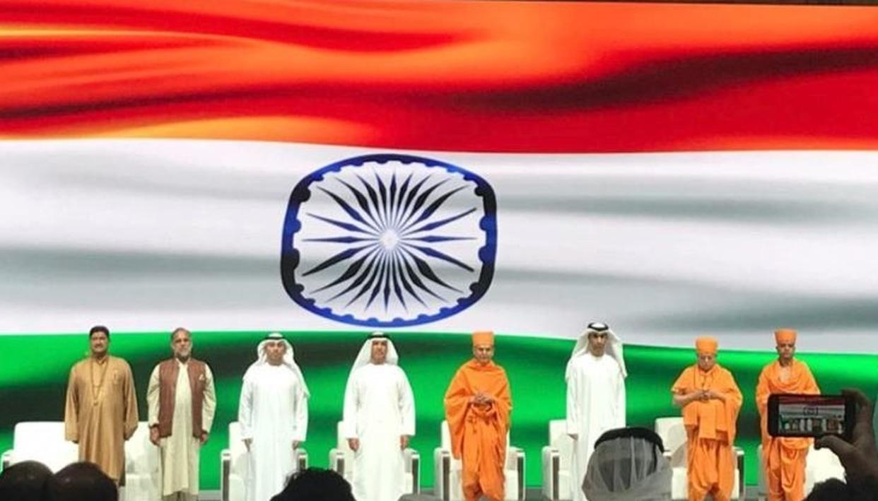 WATCH | HISTORIC EVENT OF STONE LAYING CEREMONY OF SWAMI NARAYAN TEMPLE AT ABU DHABI