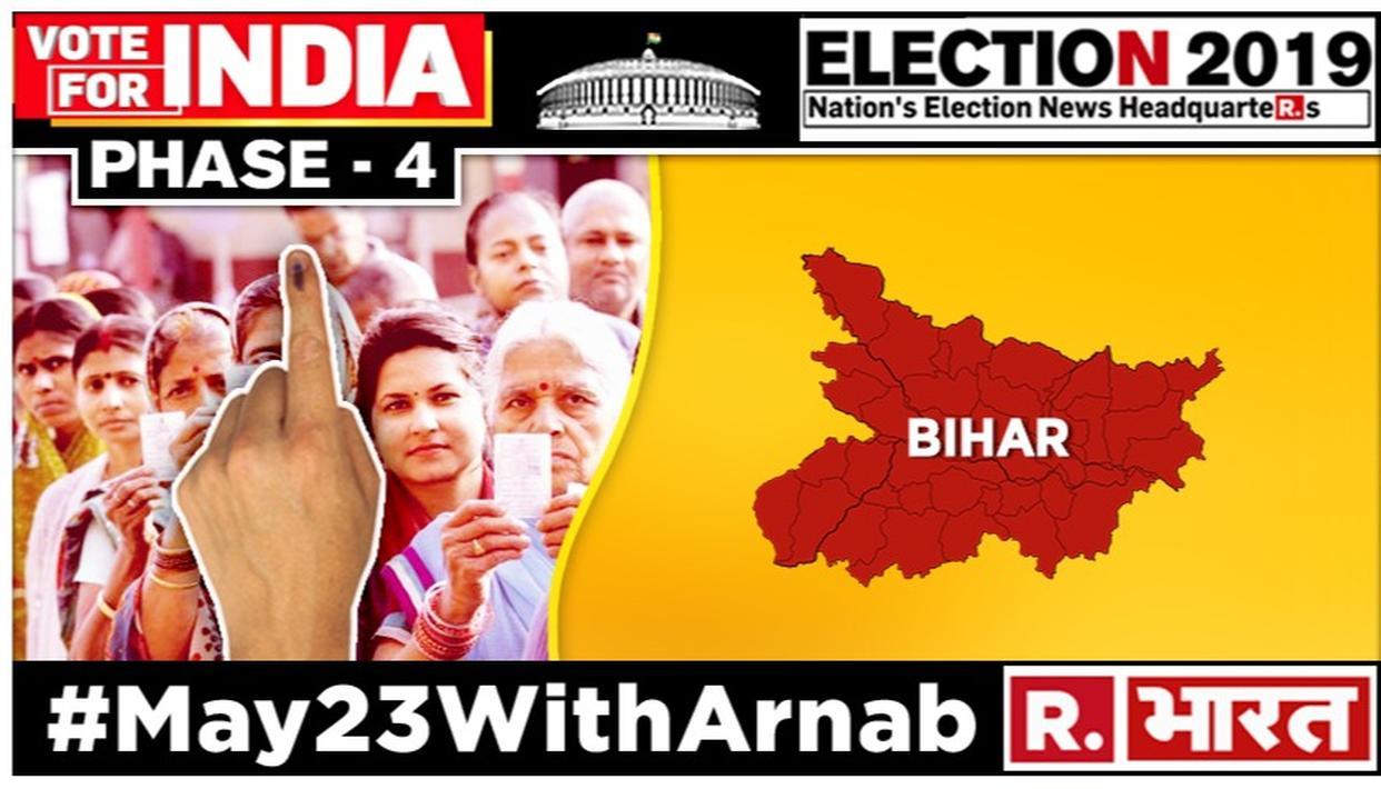 बिहार के पांच लोकसभा क्षेत्रों में दोपहर 12 बजे तक 24.31 प्रतिशत मतदान