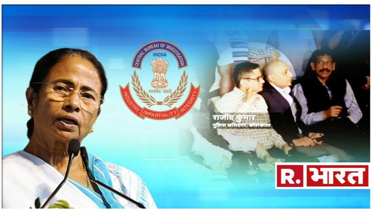 कोलकाता के पूर्व कमिश्नर पर CBI का शिकंजा, मोबाइल फोन और लैपटॉप किया सीज़