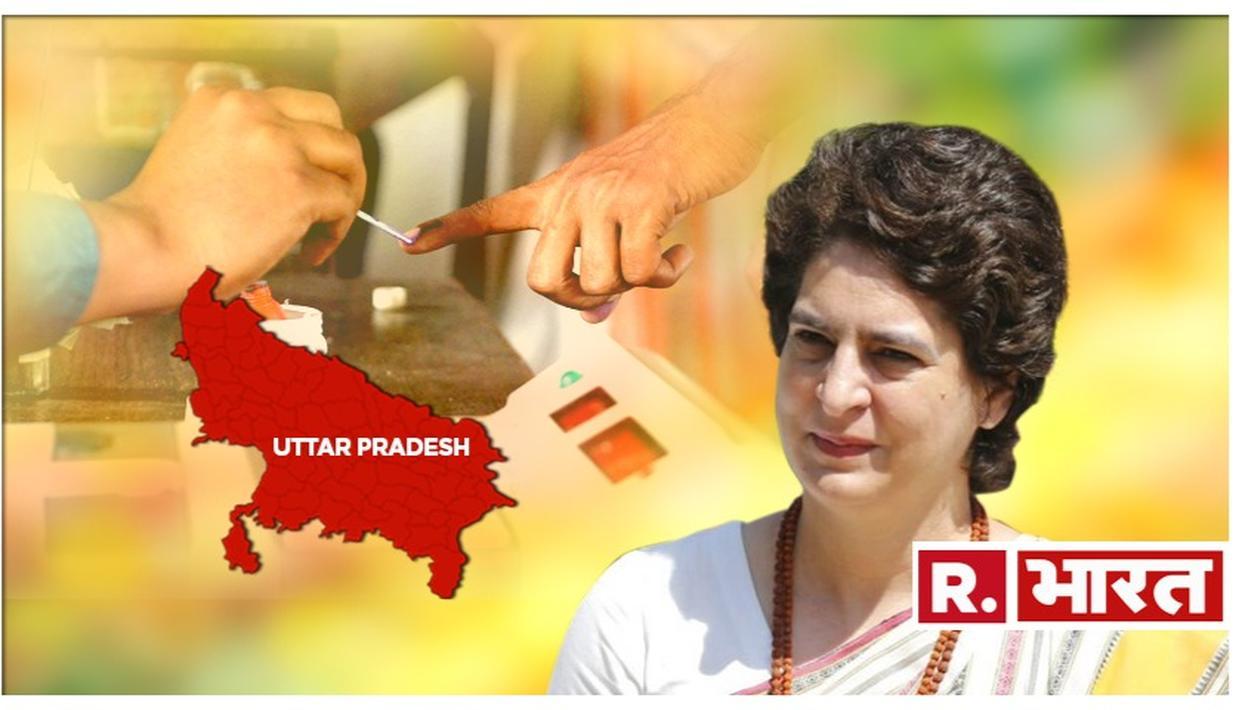प्रियंका गांधी वाड्रा ने मानी हार, कहा - 'जहां उम्मीदवार कमजोर, वहां बीजेपी का वोट काटेंगे'