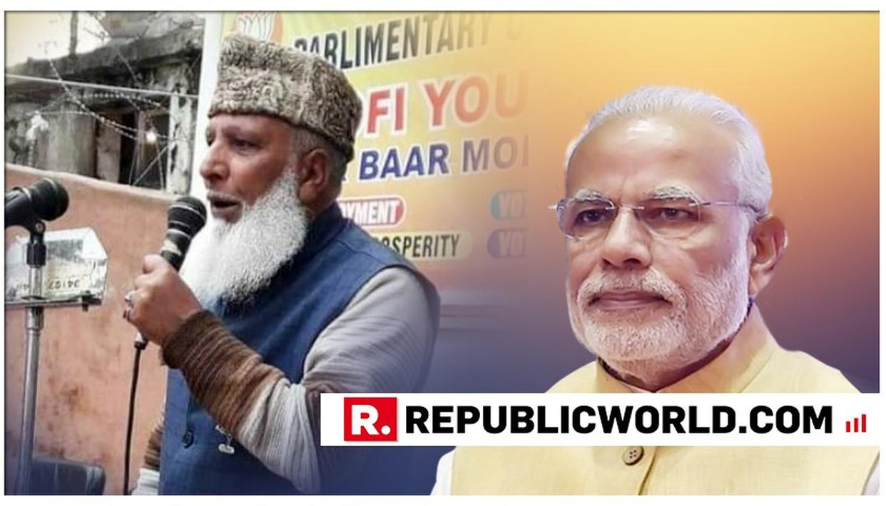 PM MODI CONDEMNS KILLING OF BJP LEADER GUL MOHAMMED MIR