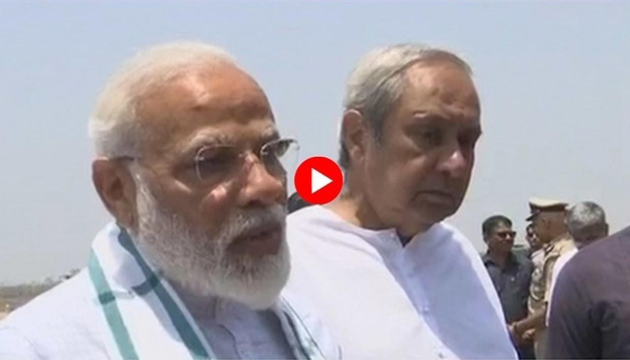 WATCH: PM MODI THANKS PEOPLE OF ODISHA FOR COOPERATING WITH AUTHORITIES DURING CYCLONE FANI, ANNOUNCES RS 1,000 CRORE AID FROM CENTRE