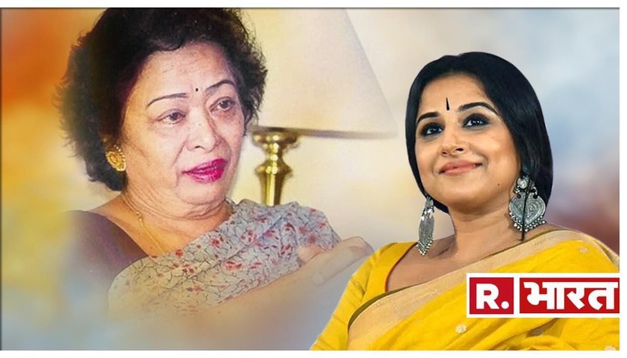 Shakuntala Devi Biopic: चुटकियों में बड़ी से बड़ी गणनाएं करने वाली 'ह्यूमन कंप्यूटर' का किरदार निभाएंगी विद्या बालन