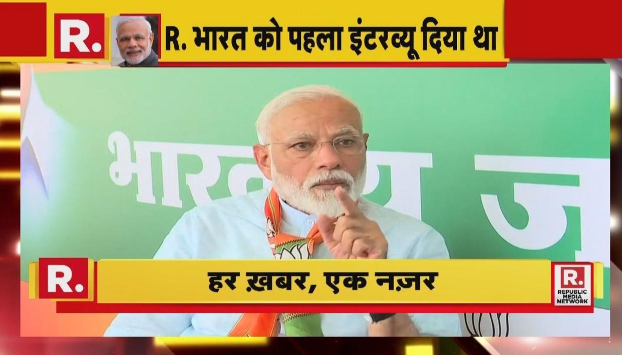 EXCLUSIVE: 'टाइम' पत्रिका के विवादास्पद शीर्षक पर बोले PM मोदी- ' वो हमारी एकता को नहीं जानते, तो उसे कुचलने की कोशिश ना करें'