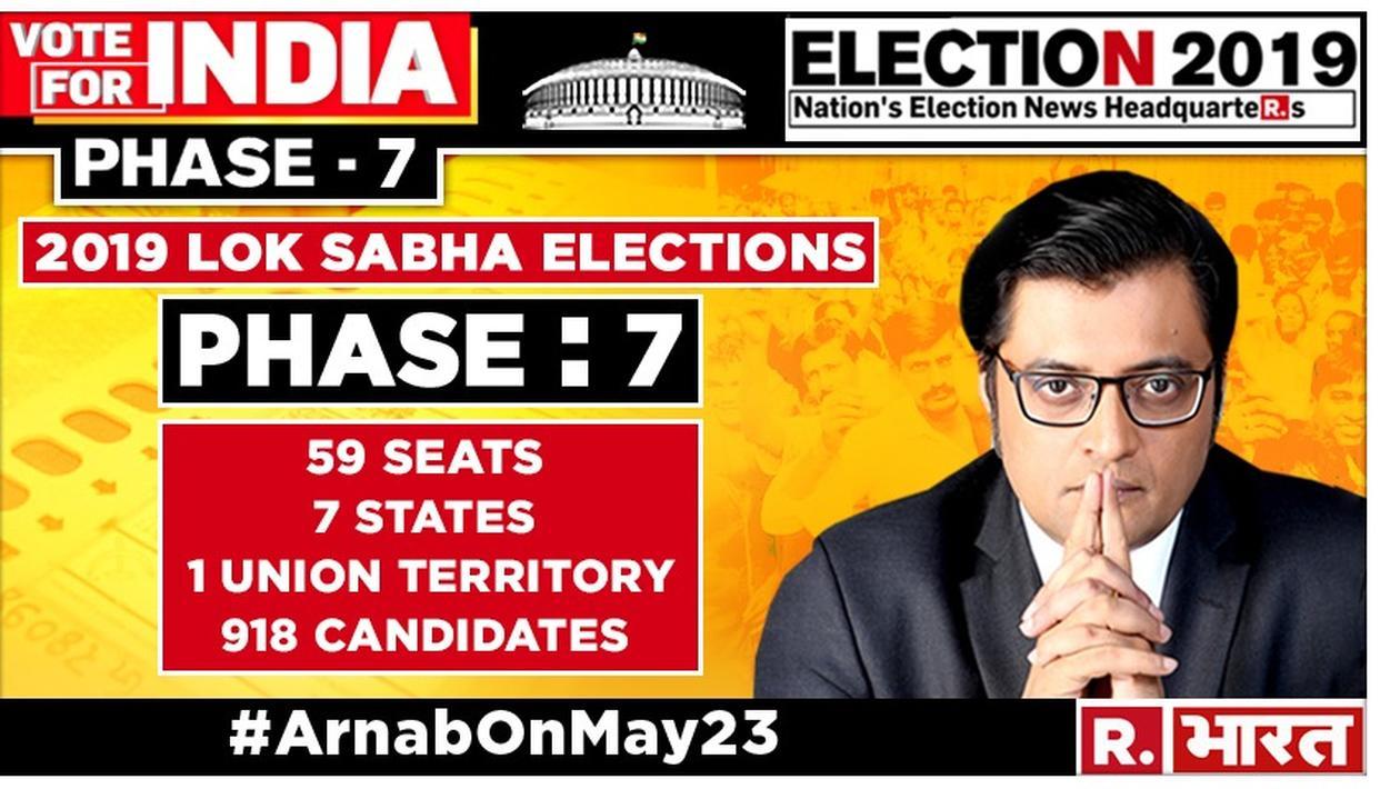 Lok Sabha Elections 2019 Final phase voting LIVE : अंतिम चरण के लिए 59 सीटों पर वोटिंग, दिग्गजों की किस्मत दांव पर