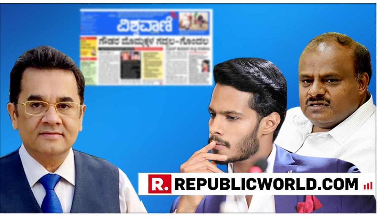 VISHVAWANI EDITOR VISHWESHWAR BHAT STANDS BY HIS ARTICLE ALLEGING 'NIKHIL GOWDA'S RAMPAGE AGAINST GRANDFATHER DEVE GOWDA POST-MANDYA LOSS' AFTER FIR FILED AGAINST HIM FOR CRIMINAL DEFAMATION