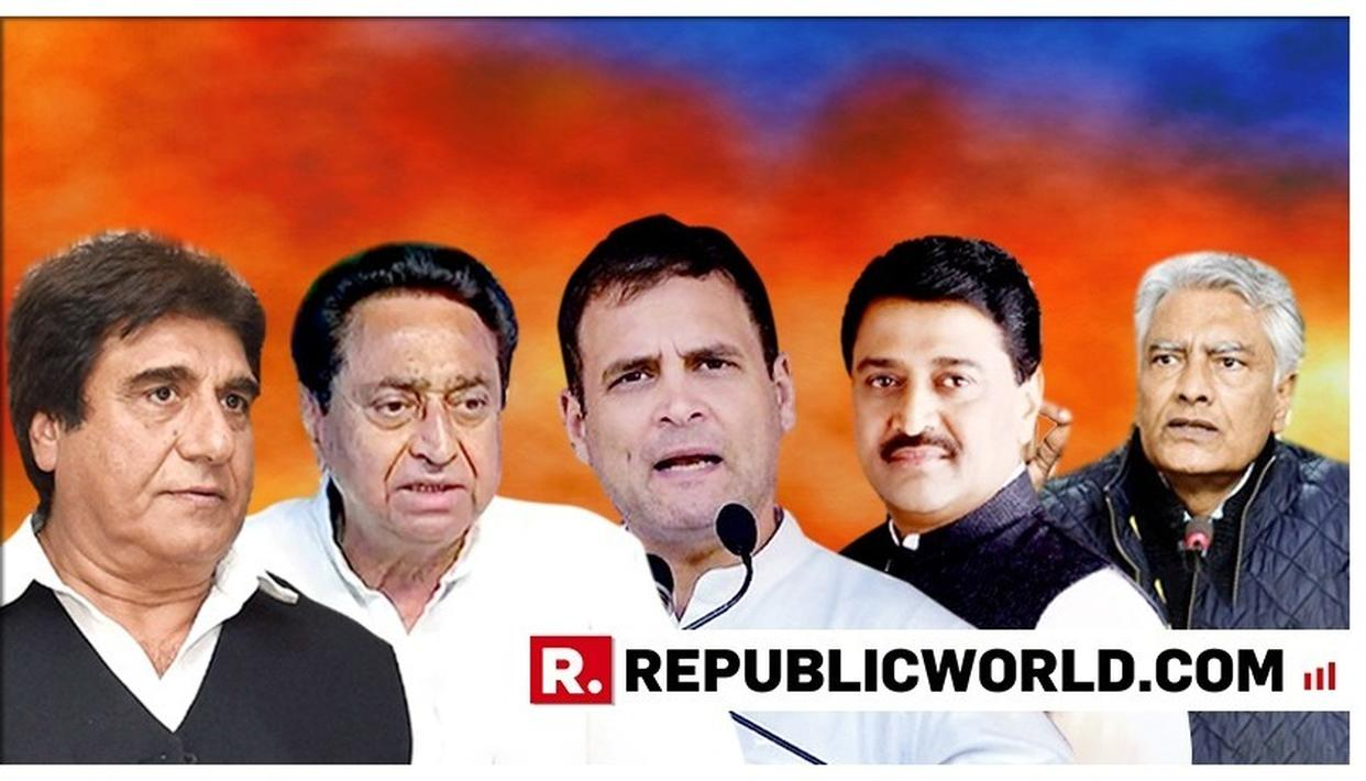 HERE'S THE LIST OF ALL THE CONGRESS LEADERS WHO HAVE RESIGNED AFTER PARTY'S DEVASTATING DEFEAT IN THE LOK SABHA ELECTIONS 2019