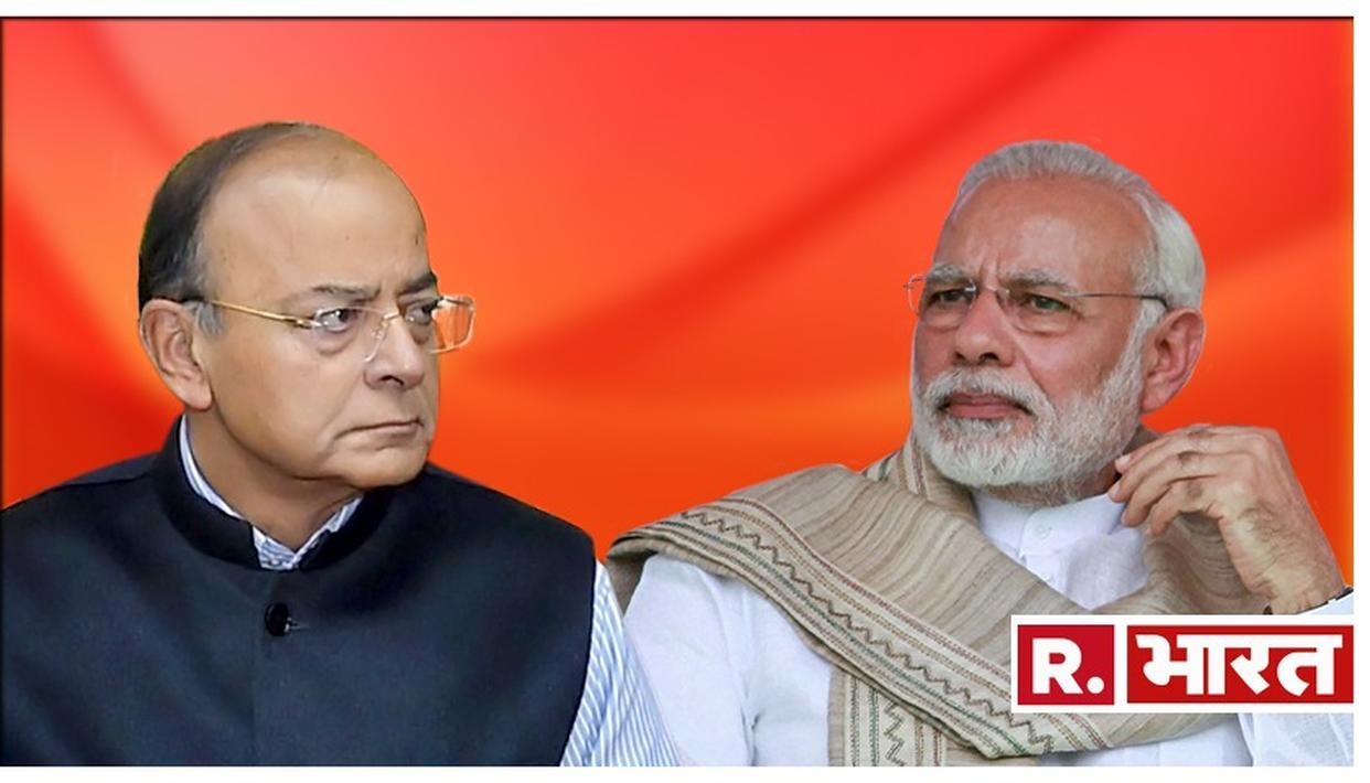 अरुण जेटली : पीएम मोदी के वो 'बेशकीमती हीरे', जो सत्ता के सूत्र संचालन में माने जाते हैं 'चाणक्य'