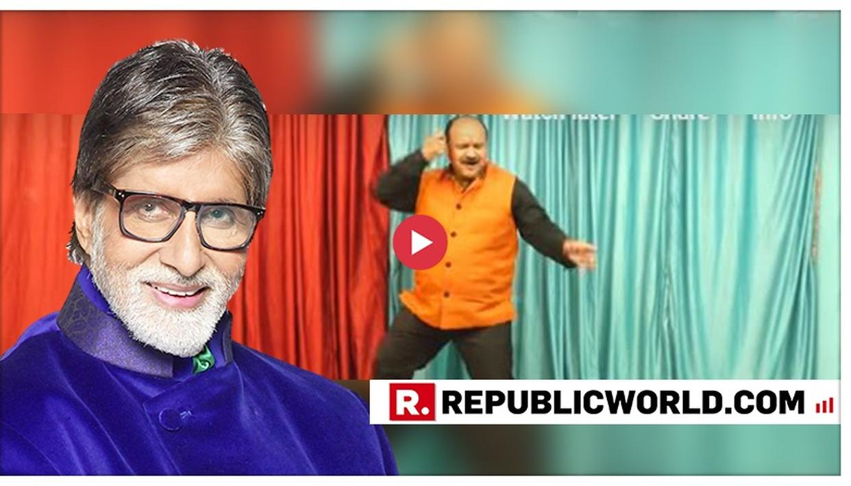 VIRAL | DANCING UNCLE'S LATEST 'KHAIKE PAN BANARASWALA' VIDEO FINDS A SPECIAL FAN IN AMITABH BACHCHAN. WATCH VIDEO