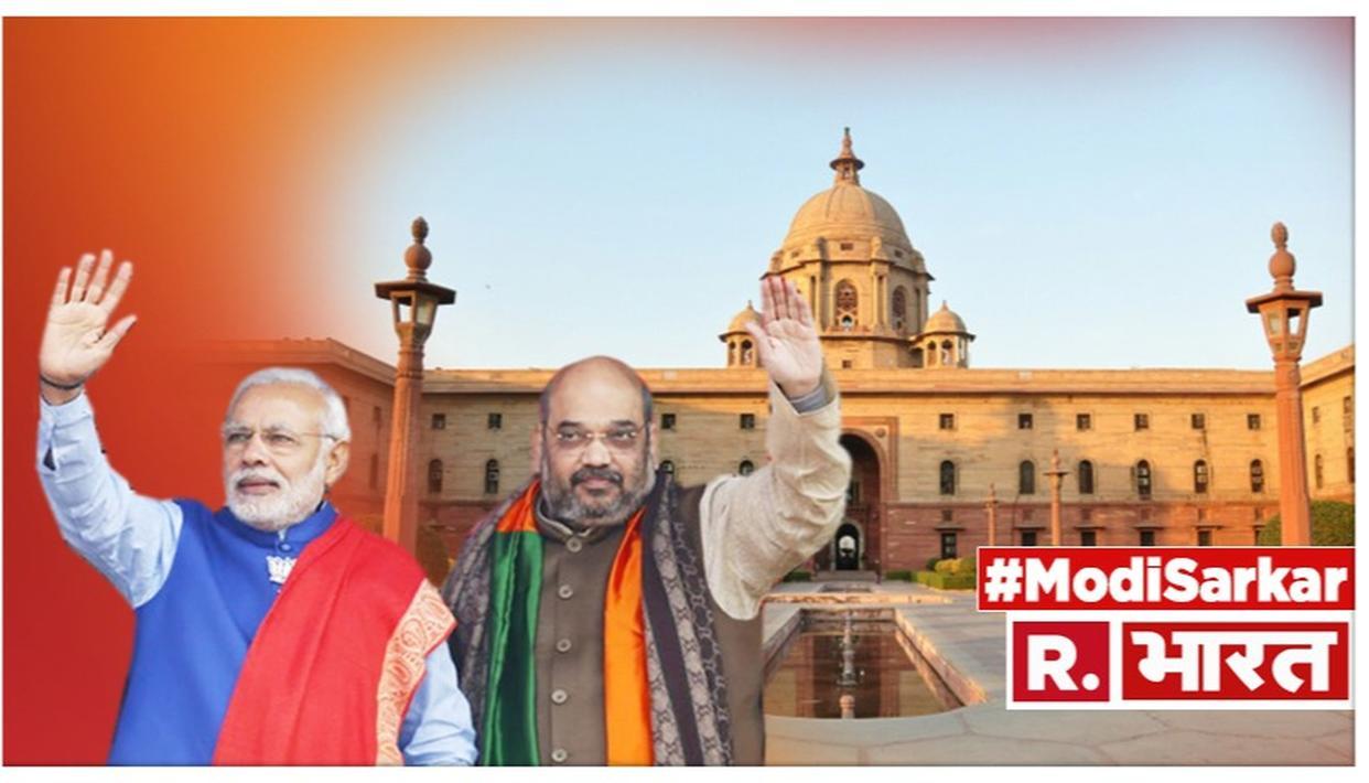 मोदी सरकार में शामिल होंगे अमित शाह, गुजरात बीजेपी अध्यक्ष जीतू वघानी ने दी बधाई
