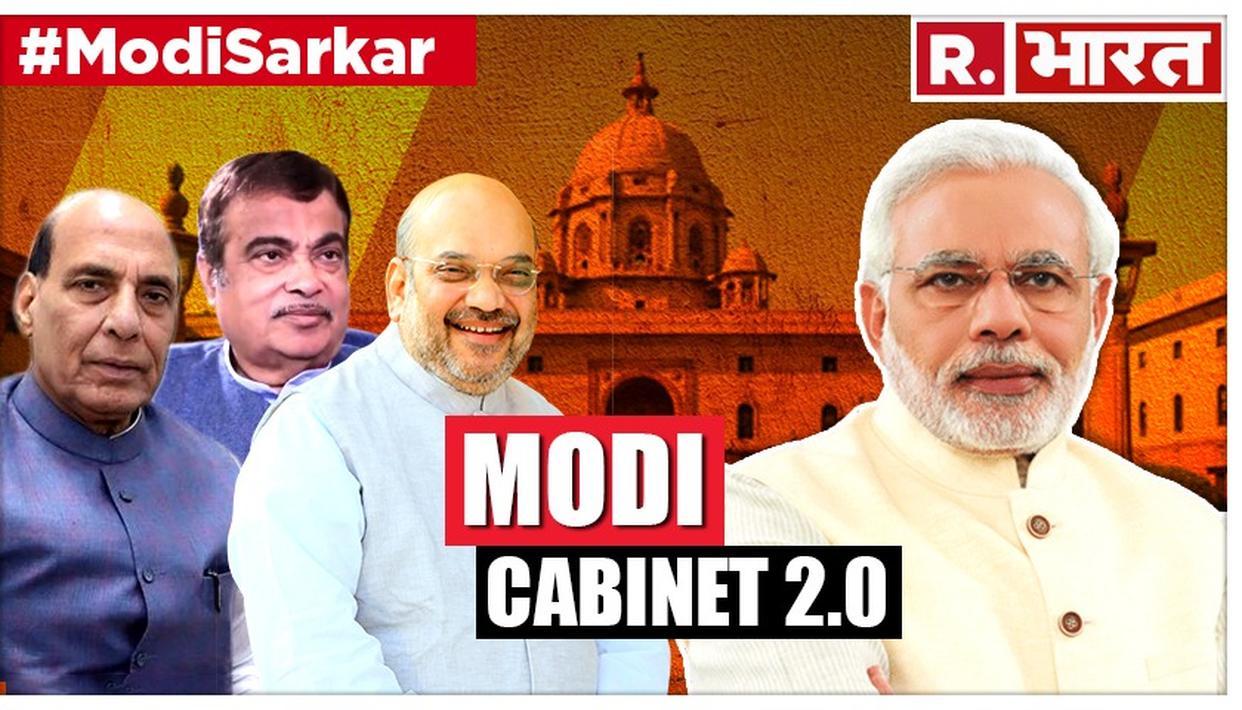 नरेंद्र मोदी ने दूसरी बार प्रधानमंत्री पद की शपथ ली, अमित शाह समेत इन मंत्रियों को मिली कैबिनेट में जगह