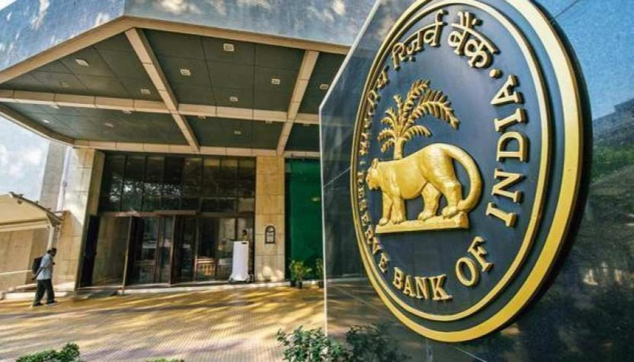 BANK FRAUD TOUCHES UNPRECEDENTED RS 71,500 CRORE IN 2018-19: RESERVE BANK