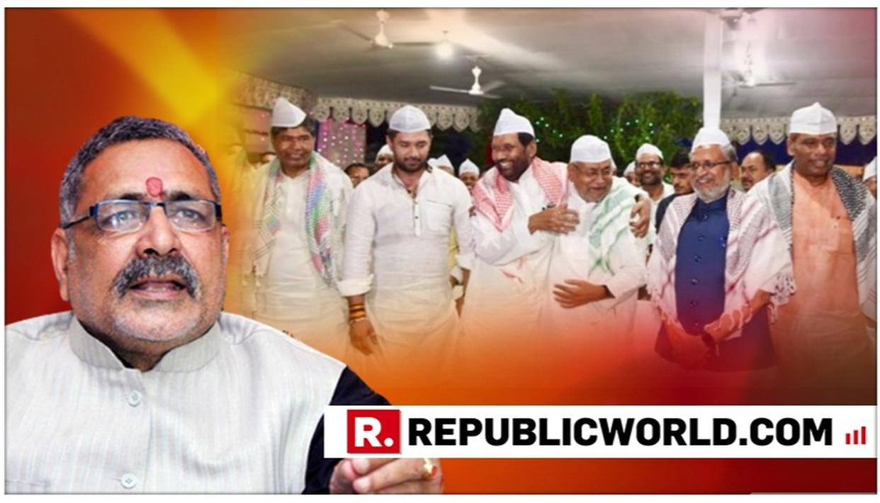 BJP'S GIRIRAJ SINGH TAKES A JIBE AT ALLIES NITISH KUMAR AND RAM VILAS PASWAN OVER IFTAR PARTY, ACCUSES THEM OF APPEASEMENT PHOTO-OP