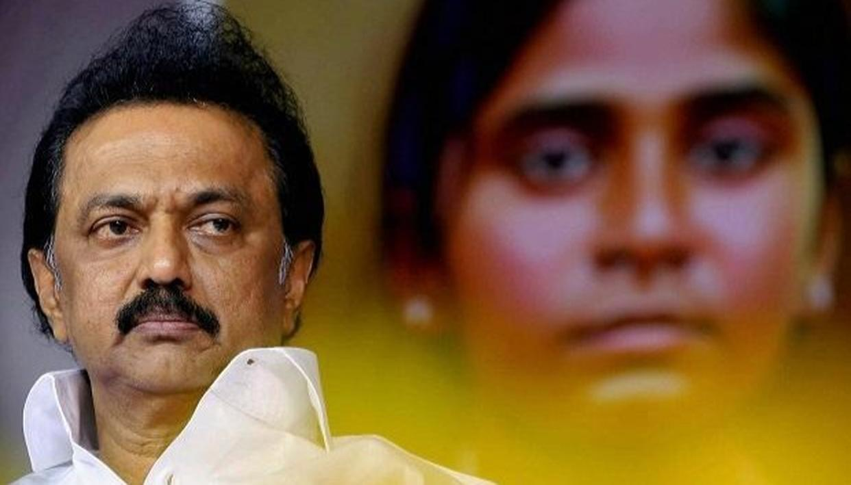 DMK WANTS TAMIL TO BE MADE OFFICIAL LANGUAGE IN CENTRAL GOVERNMENT OFFICES