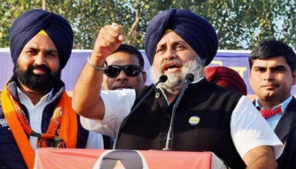 AKALI DAL DEMANDS RETURN OF SIKH TREASURE 'TAKEN AWAY' BY ARMY DURING OPERATION BLUE STAR
