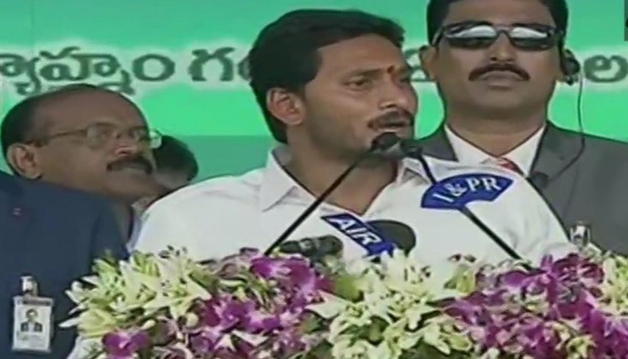 ANDHRA PRADESH CM JAGAN MOHAN REDDY APPEALS TO THE IRRIGATION DEPARTMENT TO HELP CURB CORRUPTION, CALLS FOR REVERSE TENDERING