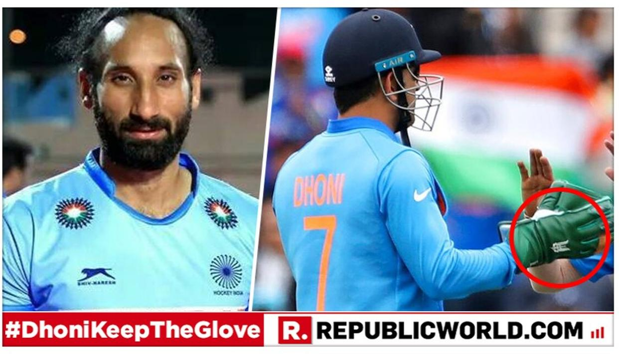 EXCLUSIVE: FORMER INDIAN HOCKEY TEAM CAPTAIN SARDARA SINGH SAYS 'MATTER OF PRIDE' THAT MS DHONI IS WEARING THE 'BALIDAAN BADGE'; HOLDS ICC'S RULING IN THE MATTER SUPREME HOWEVER
