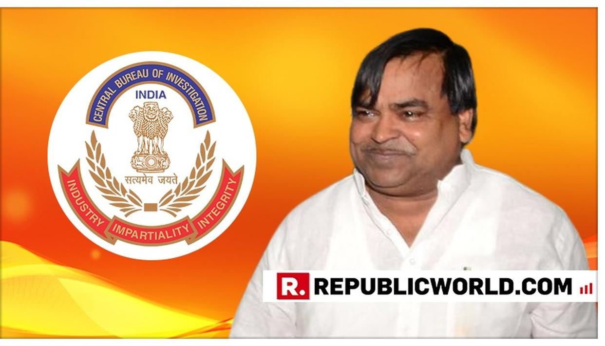 FORMER UP MINISTER GAYATRI PRAJAPATI'S AMETHI RESIDENCE RAIDED BY CBI IN CONNECTION WITH ILLEGAL SAND MINING