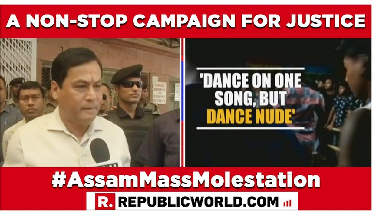 WATCH: CM SARBANANDA SONOWAL ASSURES ACTION IN ASSAM MASS MOLESTATION CASE, SAYS 'THOSE INVOLVED WILL BE GIVEN EXEMPLARY PUNISHMENT'